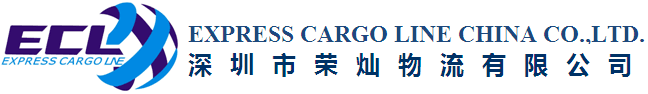 EXPRESS CARGO LINE CHINA CO.,LTD.